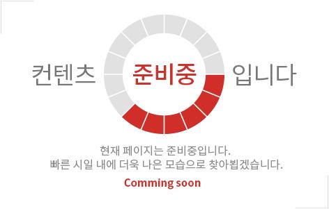 운양역 파라곤 스퀘어 준비중
